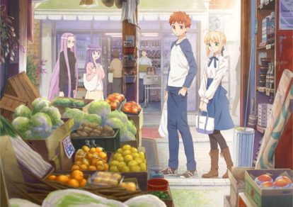 TAa's web manga Emichi-san chi no Kyou no Gohan (Today's Menu for Emiya Family) Web Manga