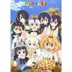 Kemono Friends Anime Visual