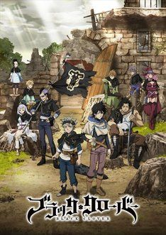 Black Clover Anime Visual