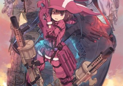 Gun Gale Online Anime Visual