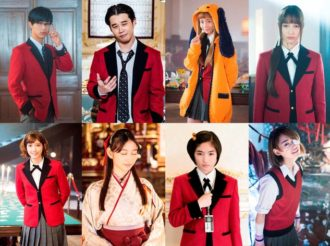 Kakegurui Live Action Reveals Visual With More Characters