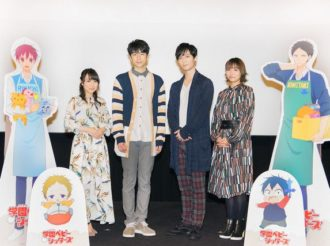 Anime Gakuen Babysitters Pre-Screening: Kotaro Nishiyama and Yuichiro Umehara Reveal How They Spent The New Year