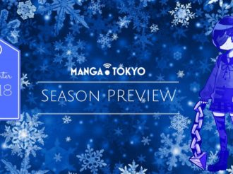 Winter 2018 Anime Preview: First Episode Impressions