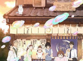 3-gatsu no Lion Episode 33 Review: Where the Sun Shines / Small World