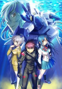 Full Metal Panic! Third Anime Movie, Into the Blue | Poster