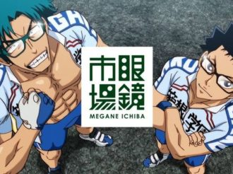 Yowamushi Pedal x Megane Ichiba Collaboration Ad Will Have Fangirls Swooning
