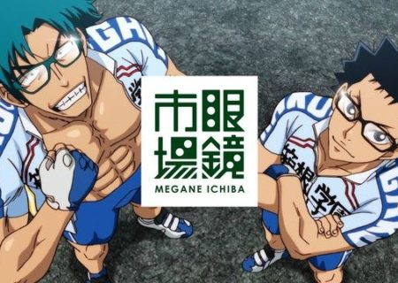 Yowamushi Pedal Glory Line anime collaboration with the glasses producer Megane Ichiba