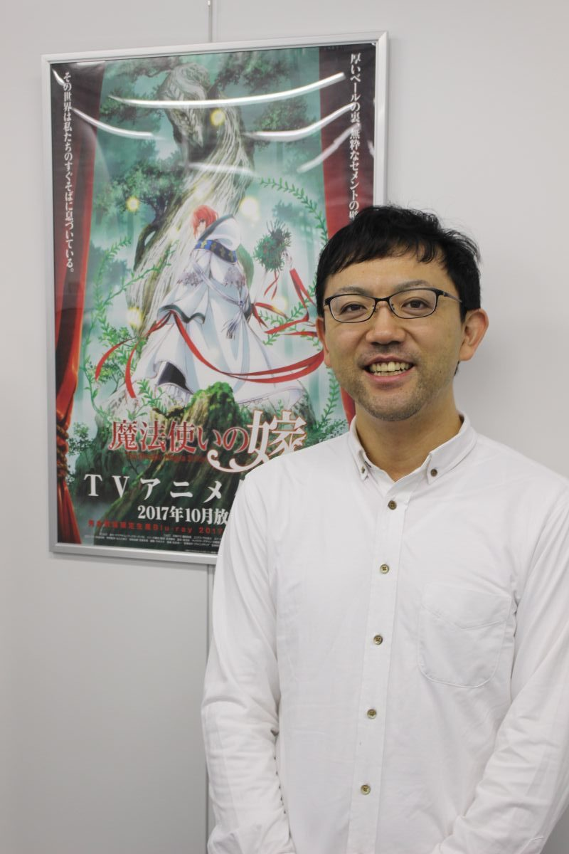 George Wada | WiT Studio | Producer of Anime The Ancient Magus' Bride