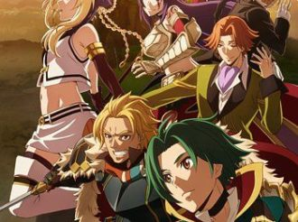 1st Episode Anime Impressions: Record of Grancrest War