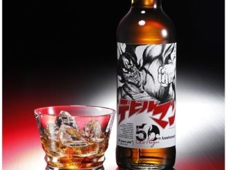 Devilman-Labeled 1972 Masterpiece Grain Whiskey