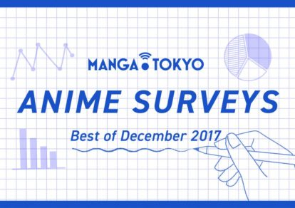 MT Anime Surveys: Best of December 2017