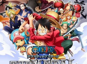 One Piece x DMM VR Theater Collaboration: One Piece Dramatic Stage The Metal ~Reminiscing Marineford~