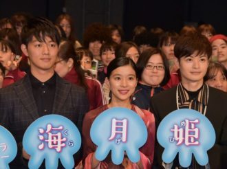 Princess Jellyfish Live Action Series Event Report