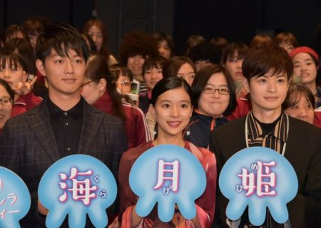 Princess Jellyfish Preview Event (c)フジテレビ