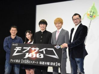 Event Report: Mob Psycho 100 Tatsuomi Hamada as Mob Falls 'Just Like in the Anime'