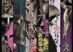 Junji Ito Collection Anime Visual
