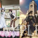 Merchandise from Anime movie Bungo Stray Dogs: Dead Appl