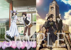 Merchandise From Anime Movie Bungo Stray Dogs Dead Appl