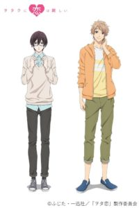 Naoya Nifuji and Kou Sakuragi from anime Otaku ni Koi was Muzukashii (Love is Hard for Otaku)