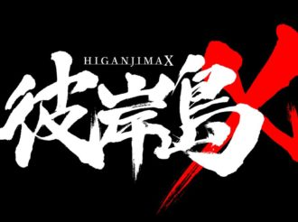 New Anime Project Announced for Higanjima X