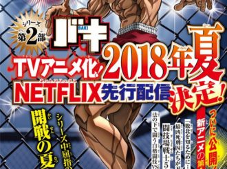 Baki: Anime About Most Evil Death Row Convicts Saga Reveals First Visual