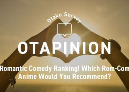 Romantic Comedy Ranking! Which Rom-Com Anime Would You Recommend? | MANGA.TOKYO