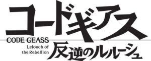 'Code Geass: Lelouch of the Rebellion' Logo