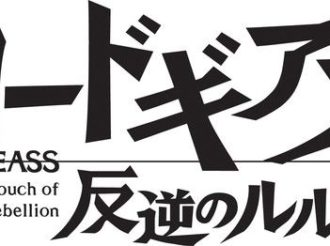Anime Code Geass to Hold Piano Solo Concert in Tokyo