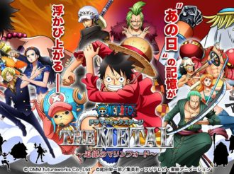 One Piece Dramatic Stage THE METAL ~Tsuioku no Marineford~ Preview Report