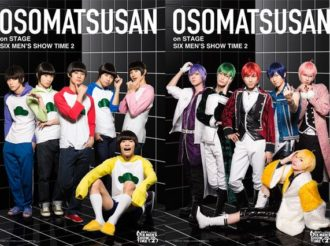 Mr. Osomatsu Stage Play Reveals Visuals for NEET Versions and Hot Guy Versions
