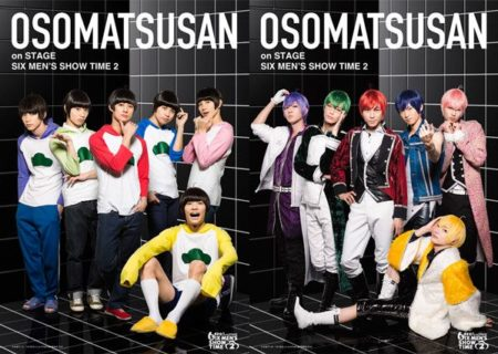Stage Play 'Mr. Osomatsu on Stage ~Six Men's Show Time 2~' Key Visual