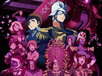 Mobile Suit Gundam The Origin: Rise of the Red Comet Reveals Second Trailer and Story