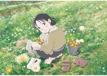 Sunao Katabuchi's Kono Sekai no Katasumi ni (In This Corner of the World)