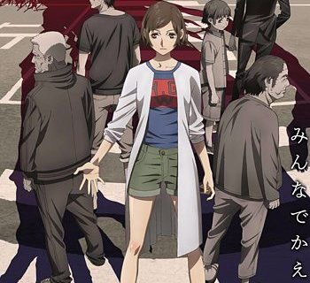 Kokkoku (Moment by Moment) Anime Visual