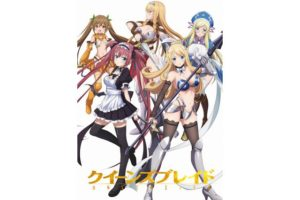 Queen's Blade Unlimited Visual