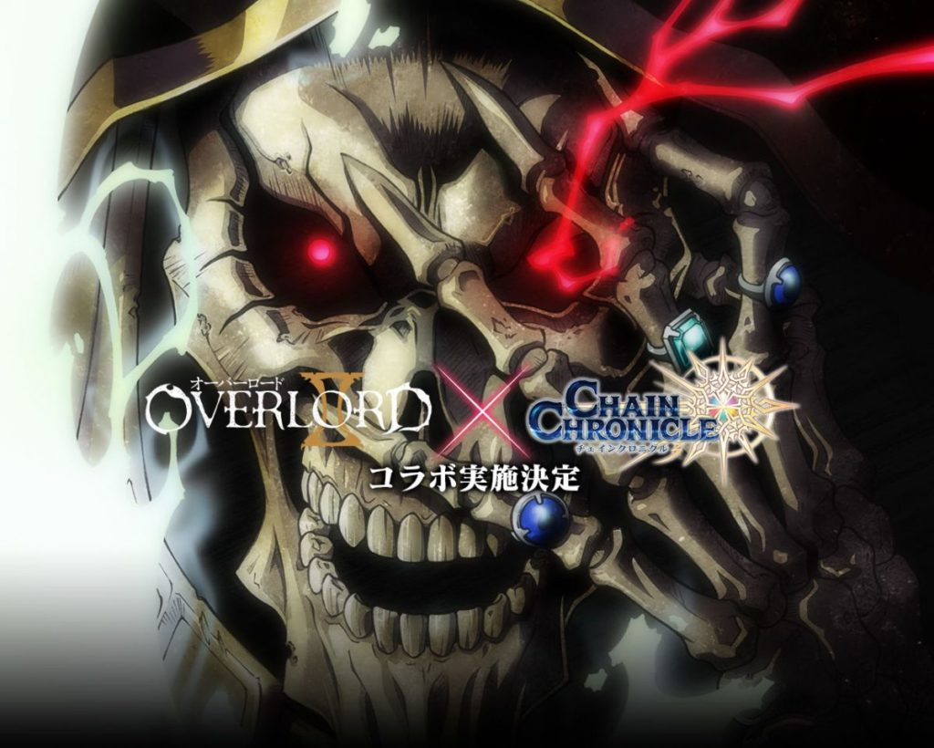 Overlord II x Chain Chronicle Anime Collaboration