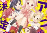 Manga Time Kirara Carat March Issue