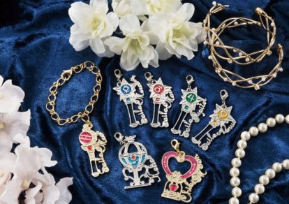 Pretty Guardian Sailor Moon Wire Art Charm Pt. 2
