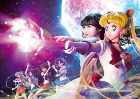 'Pretty Guardian Sailor Moon: The Miracle 4-D' Visual/ Image Provider: Universal Studios Japan