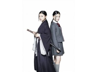 Bleach Live Action: Hana Sugisaki to Play Rukia Kuchiki, Visuals Revealed