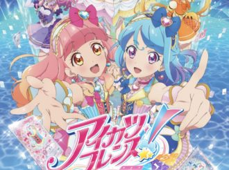 New Aikatsu Series Reveals Main Cast