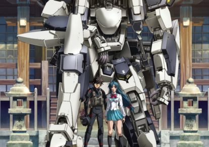 anime Full Metal Panic Invisible Victory Key Visual