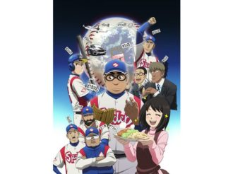 Baseball Anime Gurazeni Casts Fukushi Ochiai and MAO