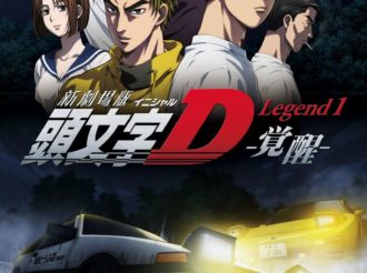 Initial D Legend Trilogy Screens in North American Theaters in February