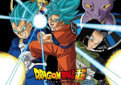 'Dragon Ball Super Theme Song Collection' Jacket