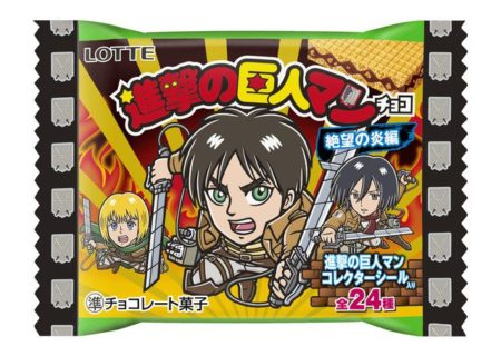 'Attack on Titan Choco' Zetsubou no Honou-hen Packaging