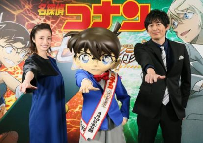 Detective Conan Anime Movie Zero no Shikkounin (The Zero Executor)