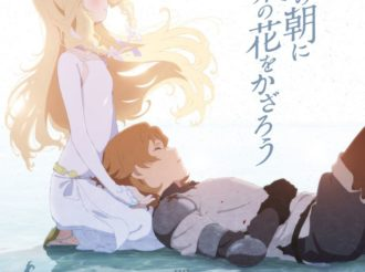 Maquia: When the Promised Flower Blooms Quick Review