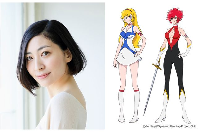 'Cutie Honey Universe' Maaya Sakamoto as Cutie Honey, Honey Kisaragi (C)Go Nagai/Dynamic Planning-Project CHU