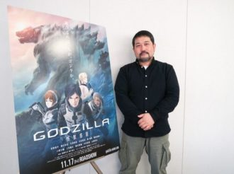 Interview With Godzilla: Planet of the Monsters Co-Director Hiroyuki Seshita